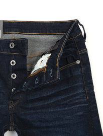 G STAR 3301 Slim Hydrite Stretch Blue Denim