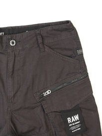 G-Star Rovic Zip Short Raven Grey